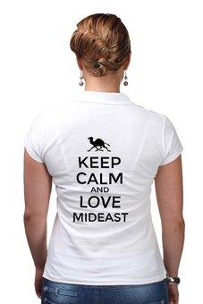 """Рубашка Поло """"Keep calm and love MidEast"""" - keep calm, ближний восток, арабы, восточная тема"""
