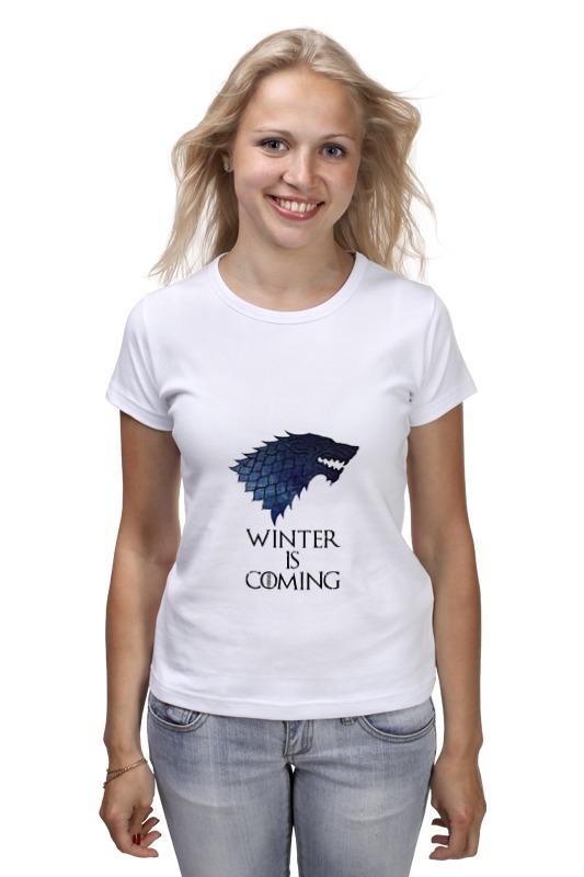 Printio Winter is coming (зима близко) футболка зима