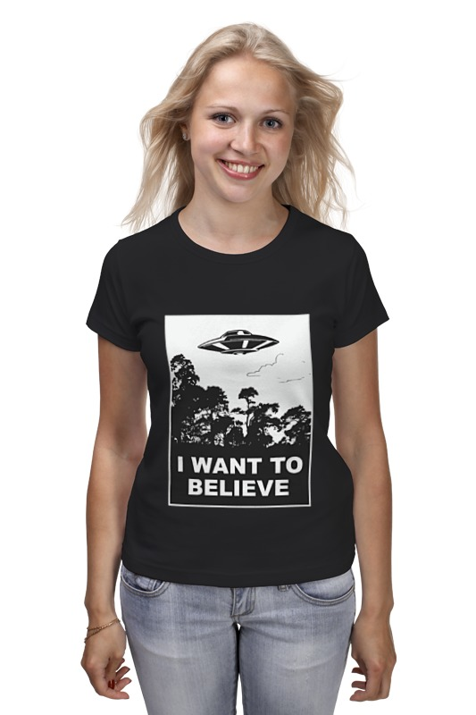 Футболка классическая Printio I want to believe (x-files) свитшот print bar i want to believe