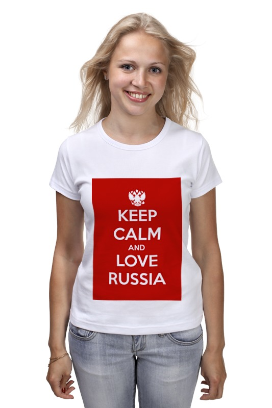 Футболка классическая Printio Keep calm and love russia футболка wearcraft premium printio keep calm