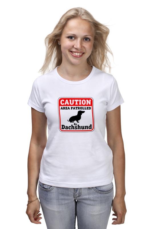 Футболка классическая Printio Caution dachshund patrole цены