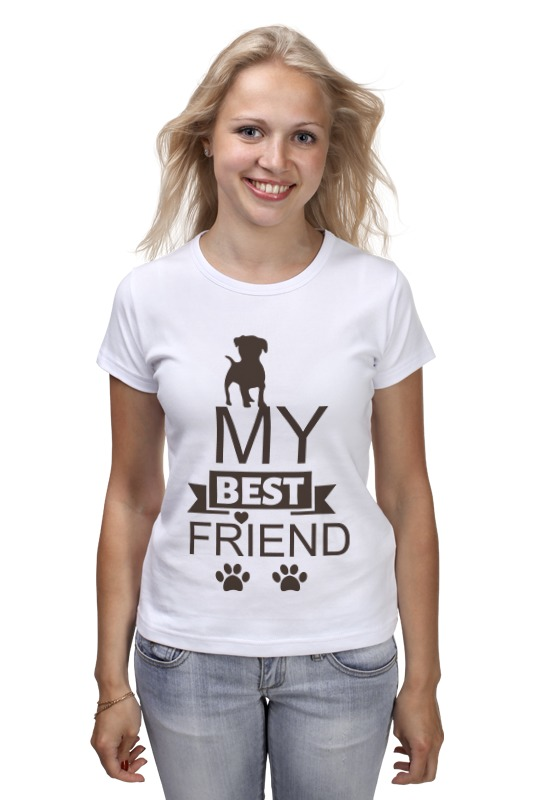 Футболка классическая Printio My best friend bosch my friend mix 20