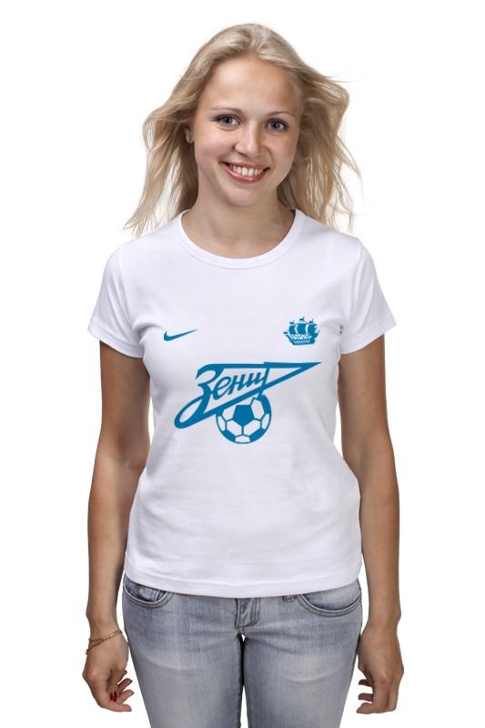 Футболка классическая Printio Зенит футболка зенит со своей фамилией