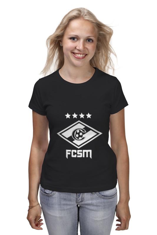 Футболка классическая Printio Fcsm ч/б майка классическая printio fcsm ч б