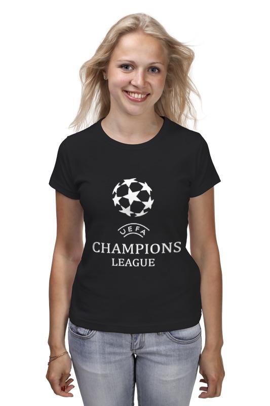 Футболка классическая Printio Лига чемпионов петровичева л лига дождя