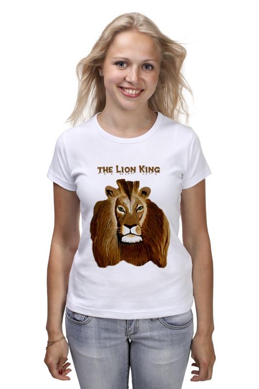 Футболка классическая Printio Король лев футболка рингер printio король лев