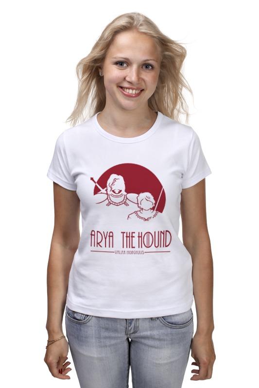 Футболка классическая Printio Игра престолов. arya the hound hound рубашка hound модель 201903559