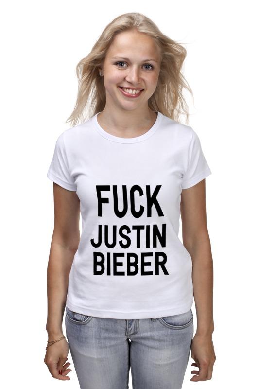 Printio Fuck justin bieber футболка классическая printio go fuck your selfie