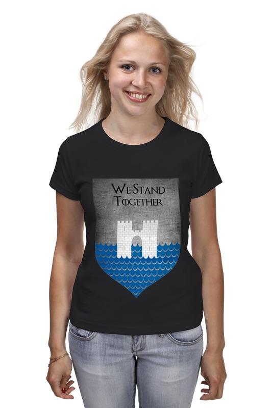 Футболка классическая Printio Игра престолов герб фреев футболка классическая printio игра престолов