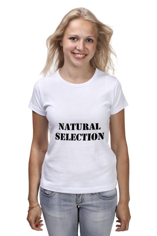 Футболка классическая Printio Natural selection футболка wrath и natural selection