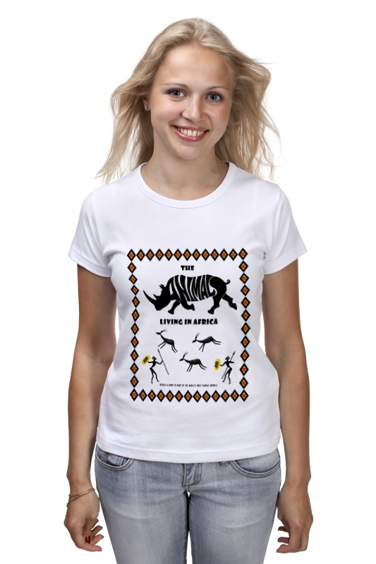Футболка классическая Printio The animals living in africa толстовка wearcraft premium унисекс printio the animals living in africa
