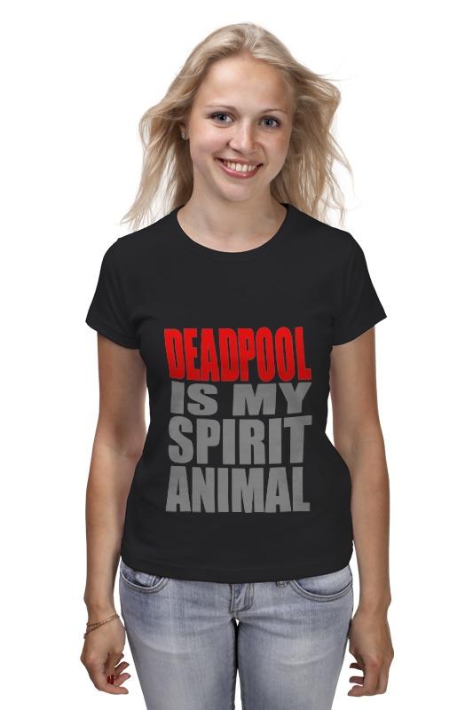 Футболка классическая Printio Deadpool счастливые люди документальный фильм