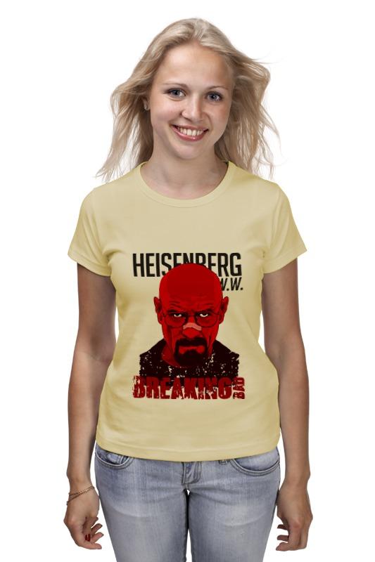 Футболка классическая Printio Heisenberg red футболка классическая printio red fox