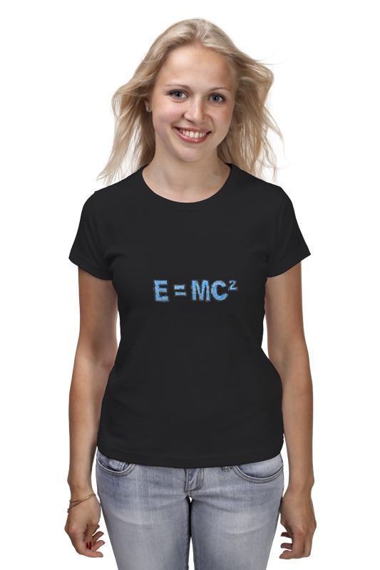 Футболка классическая Printio E=mc2 футболка классическая printio 62 2% в саратове