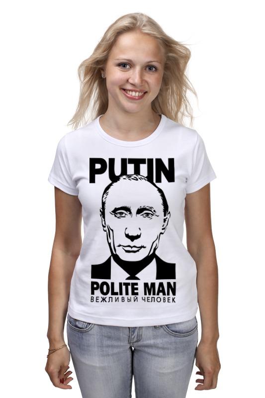 Футболка классическая Printio Путин - вежливый человек кружка printio путин вежливый человек