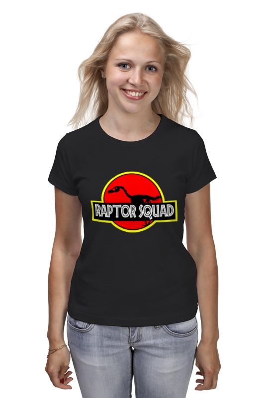 Футболка классическая Printio Отряд рапторов (парк юрского периода) футболка рингер printio парк юрского периода
