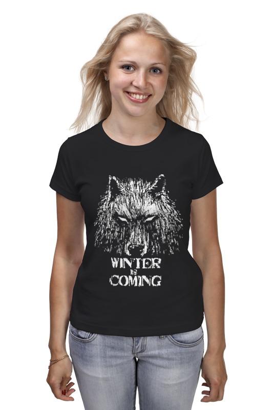 Футболка классическая Printio Winter is coming футболка print bar winter is coming