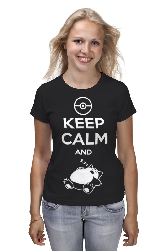 Футболка классическая Printio Keep calm and zzz (pokemon) футболка wearcraft premium printio keep calm
