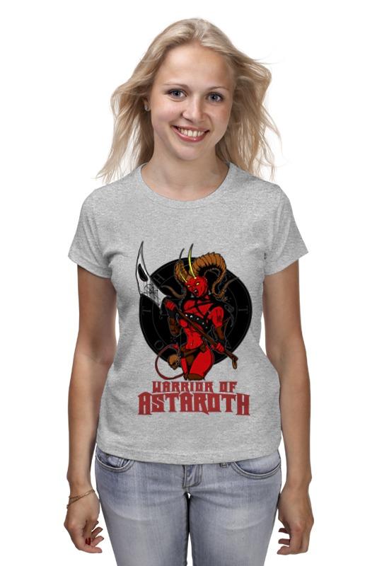 Футболка классическая Printio Warrior of astaroth футболка стрэйч printio warrior