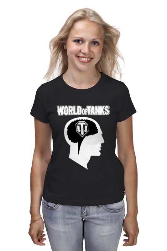 Футболка классическая Printio Brain & wot футболка классическая printio the brain eaters