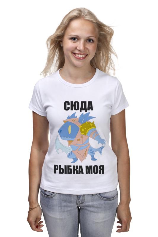 Printio Фан арт сларк футболка wearcraft premium printio фан арт некролит из доты 2