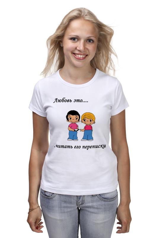Printio Любовь это футболка это
