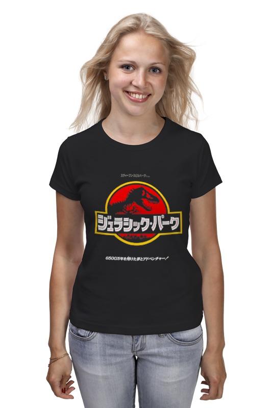Футболка классическая Printio Jurassic park / парк юрского периода футболка южный парк