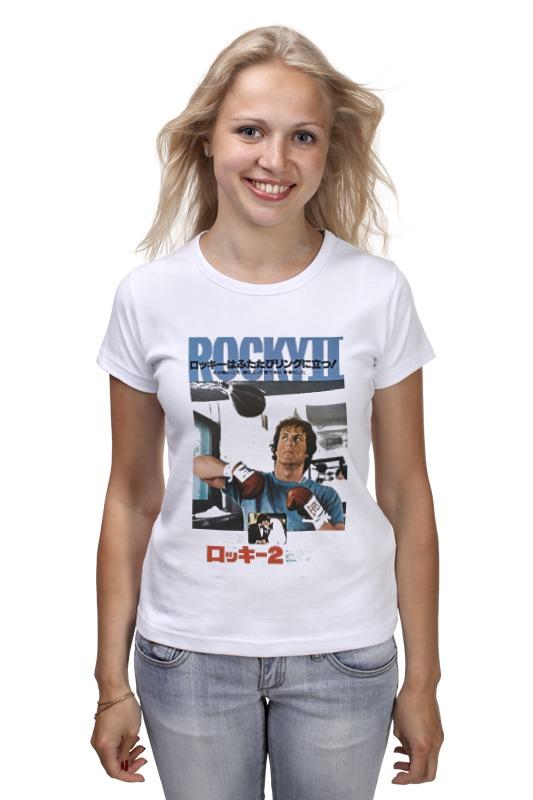 Футболка классическая Printio Rocky / рокки ipc motherboard rocky 4784ev v1 2 1 3 rocky 4784evg 100% tested perfect