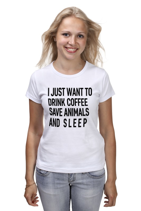 Футболка классическая Printio I just want to drink coffee esspero i nova white coffee