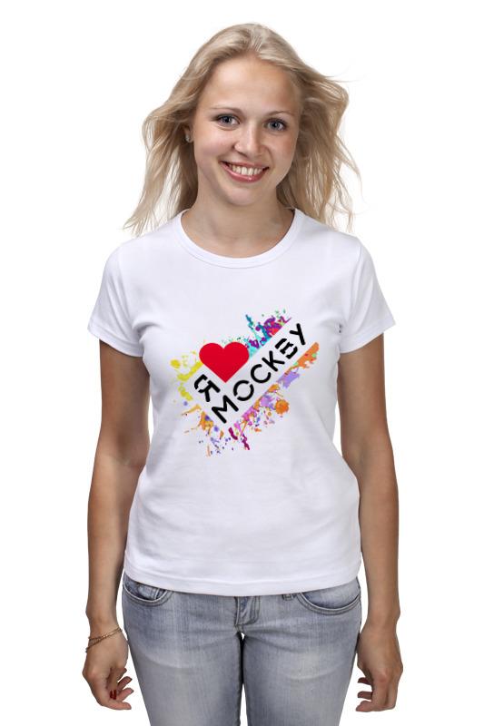 Футболка классическая Printio Я люблю москву футболка классическая printio я люблю москву