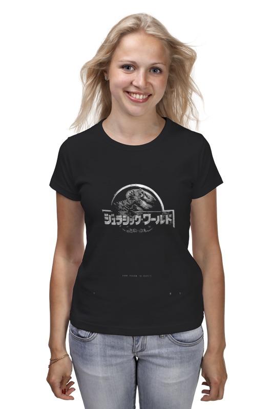 Футболка классическая Printio Jurassic world / парк юрского периода