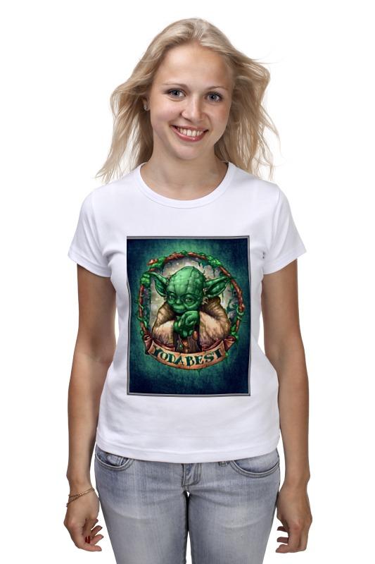 Футболка классическая Printio Yoda best футболка классическая printio yoda best