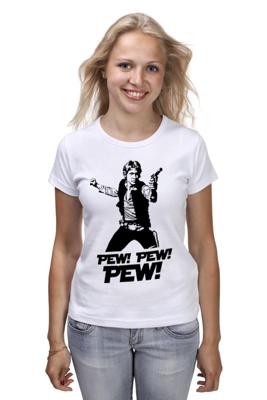 Футболка классическая Printio Pew! pew! pew! хан соло лонгслив printio pew pew pew хан соло