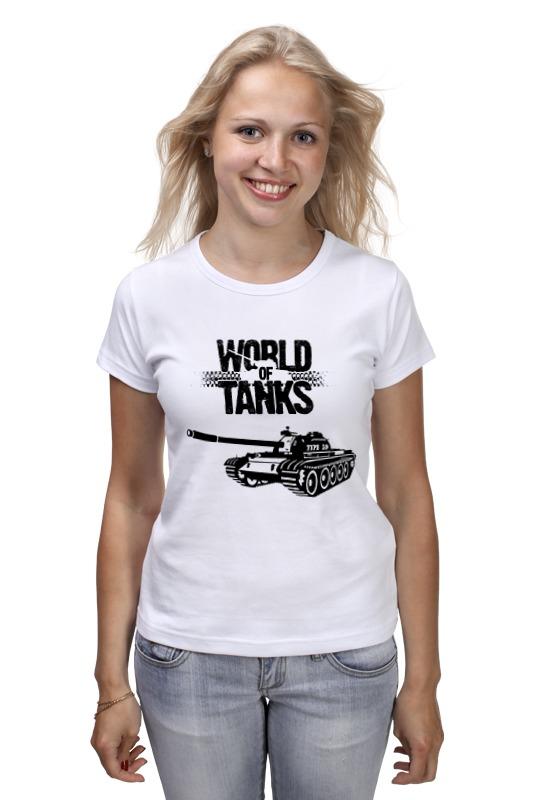 Футболка классическая Printio World of tanks - type 59 1 8kw integrated type of induction heating machine