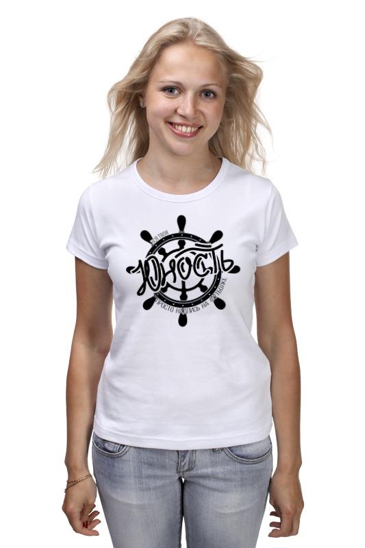 Printio Юность футболка юность алиэкспресс