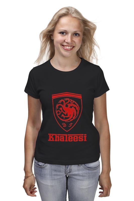 Футболка классическая Printio Khaleesi ferrari футболка ferrari