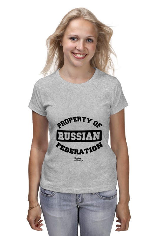 Printio Property of russian federation printio анапа