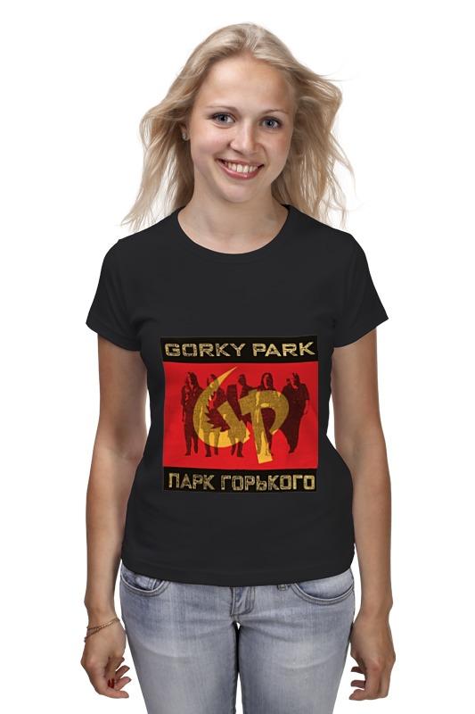Футболка классическая Printio Парк горького футболка южный парк