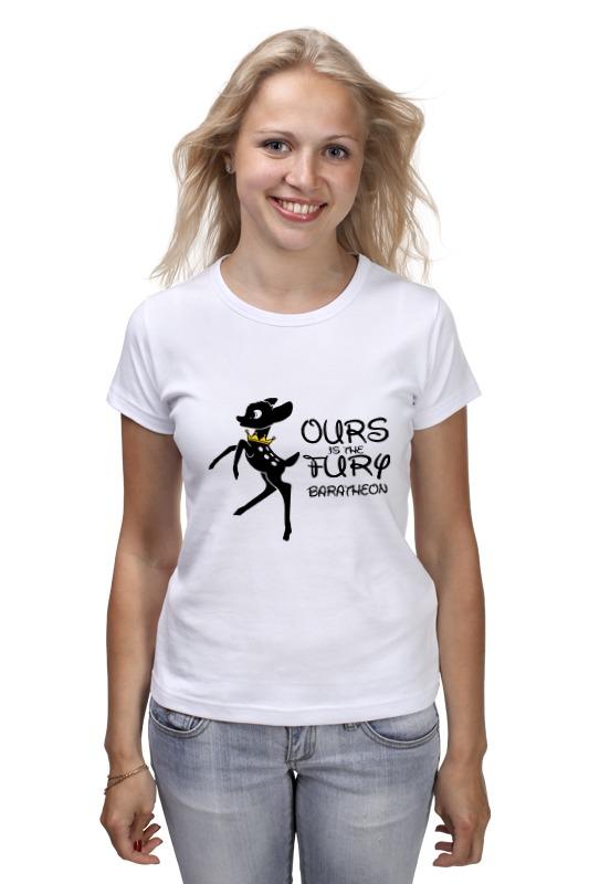 Футболка классическая Printio Нам ярость (our is the fury) футболка wearcraft premium printio нам ярость our is the fury