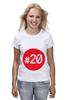 """Футболка (Женская) """"#20 красный круг"""" - навальный четверг, navalny, двадцать"""