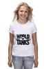 "Футболка классическая ""World of Tanks"" - world of tanks, танки, wot, tanks"