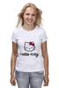 "Футболка классическая ""Hello Kitty"" - hello kitty, хеллоу китти"