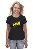 "Футболка (Женская) ""Natus Vincere Logo (Black)"" - игры, dota, dota 2, navi, natus vincere, дота, edward, киберспорт, dendi, markeloff"