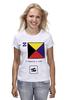 "Футболка (Женская) ""Zulu (Z), флаг МСС (eng) "" - море, флаг, мсс, boatstyle, яхтринг"