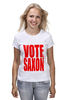 "Футболка (Женская) ""Vote Saxon (Doctor Who)"" - doctor who, доктор кто, vote saxon"