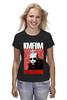 "Футболка (Женская) ""KMFDM Revolution Sascha Konietzko"" - музыка, industrial, kmfdm, sascha konietzko, brute"