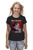"Футболка классическая ""Who is the Boss? Tito Josip Broz"" - постер, сербия, югославия, тито, иосип броз тито"