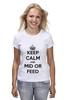 "Футболка классическая ""KEEP CALM AND MID OR FEED"" - мужская, прикольные, парню, dota, dota 2, keep calm, pudge, dota2, mid or feed, video games"