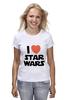 "Футболка (Женская) ""I love Star Wars"" - фантастика, star wars, культовый фильм, звёздные войны"