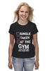 """Футболка (Женская) """"At The Gym"""" - спорт, спортсмен, бодибилдинг, gym, статус, тренировка, спортзал, треня, в зале, на тренировке"""